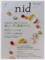 110321_nid19_cover