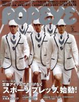 120410_popeye_cover