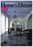 140618_home&decor_cover