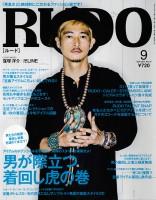 140728_RUDO09_cover